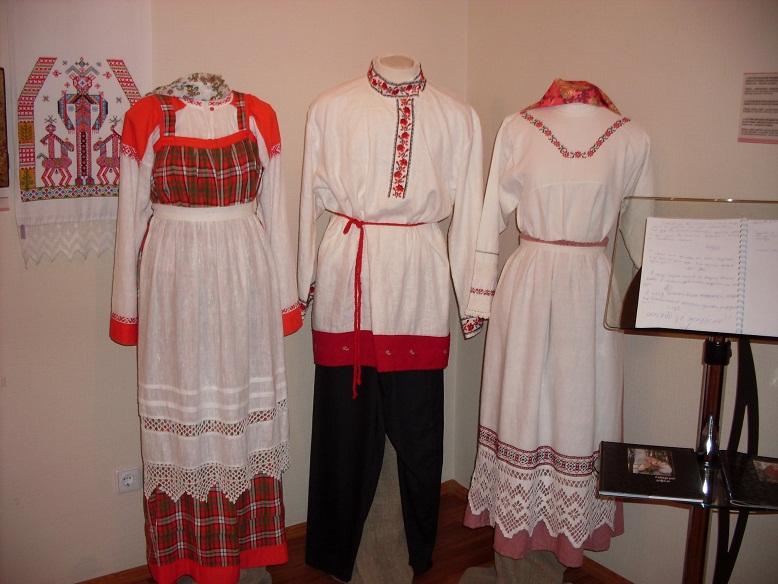 России Женская Одежда